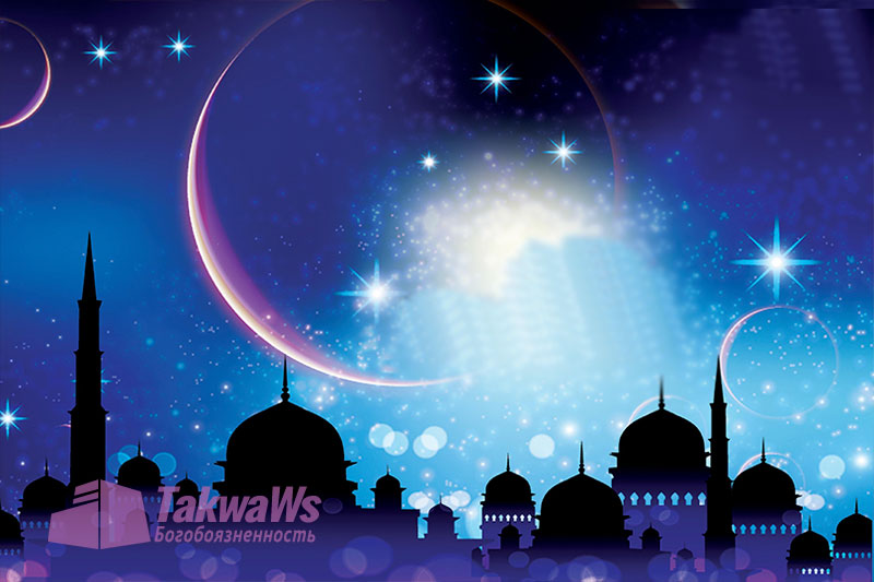 Достоинства месяца Рамадан и поста