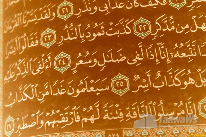 "Достоверен ли хадис «Читайте вашим умирающим суру ""Йа син""»"