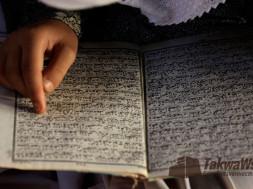 Мольбы (ад-ду'а) из священного Корана