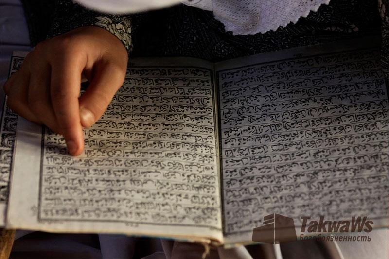 Мольбы (ад-ду'а) из священного Корана (часть 1)