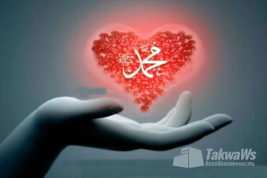 Наш пророк Мухаммад