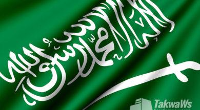 o-takfire-saudovskoj-araviii