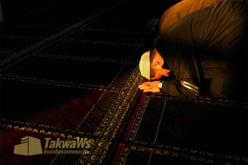 Почему ты не молишься?