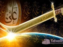usloviya-ali-ibn-abu-taliba-vydvinutoe-xaridzhitam