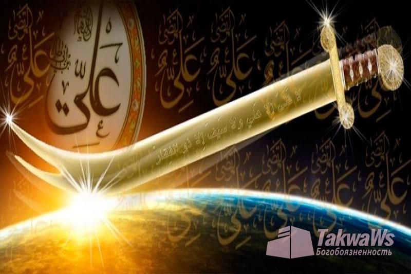 Условия 'Али ибн Абу Талиба, выдвинутое хариджитам