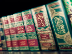 Книга Толкования (Тафсир)