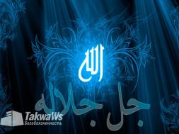 Ошибки в переводе качества «Глаза Аллаха»