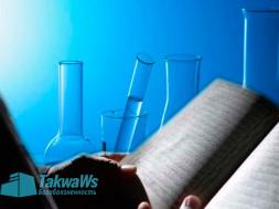 О тафсире на основе научных открытий