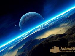 Таухид — причина и цель создания всех творений