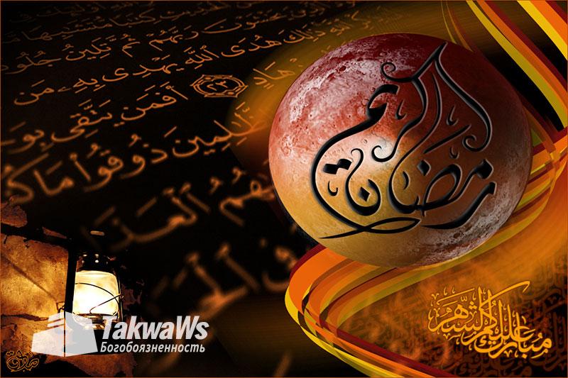 Адабы чтения Корана