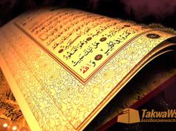 Кораническое обоснование трех видов единобожия