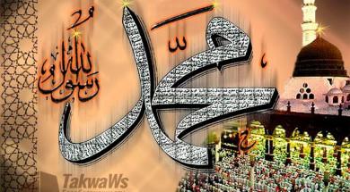 den-rozhdeniya-proroka-muxammada-maulid-islamskij-prazdnik