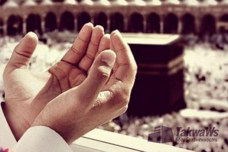 Пользы и плоды поминания Аллаха