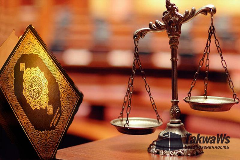 Является ли куфром применение законов, которые не упомянуты в Коране и сунне ?
