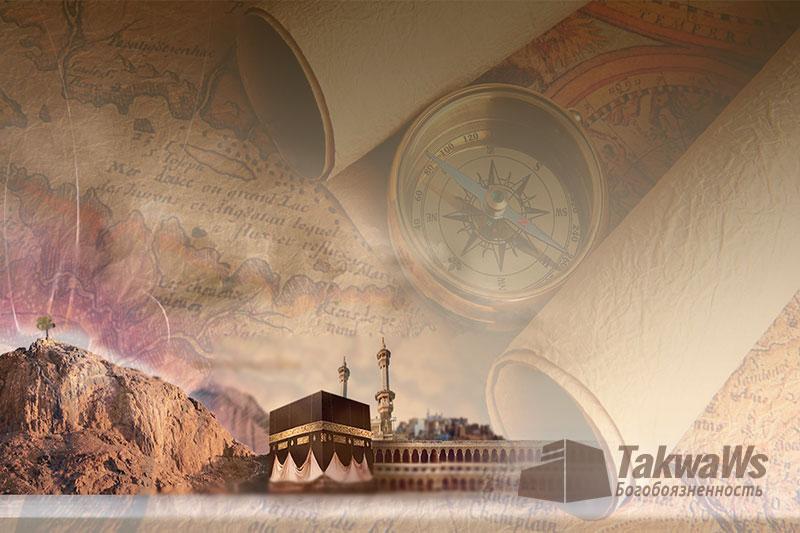 Как совершить намаз или как быть если не знаешь где Кааба ?