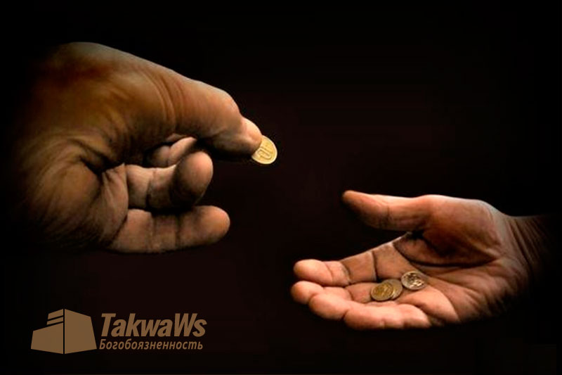 Можно ли выплачивать закят неверным ?