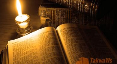 nekotorye-voprosy-braka-v-biblii-i-islamskix-istochnikax-prava