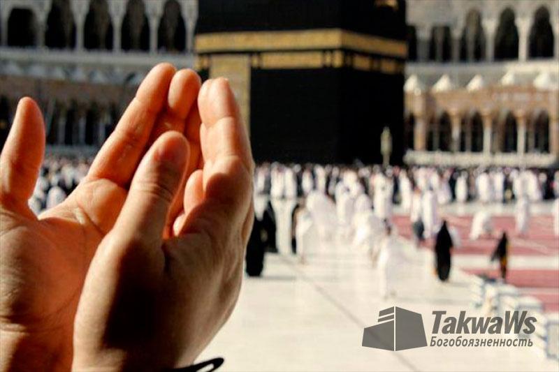 Правила поклонения Аллаху посредством обращения к Нему с мольбами