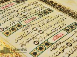 zapreshheno-prepiratsya-otnositelno-ayatov-korana