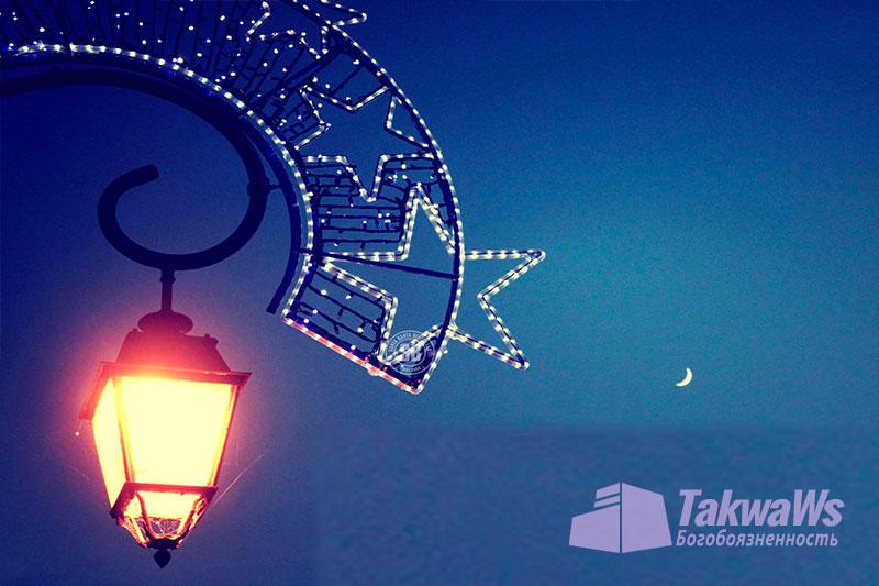 О превосходстве месяца Рамадан