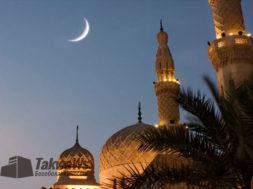 opredelenie-nastupleniya-mesyaca-ramadan