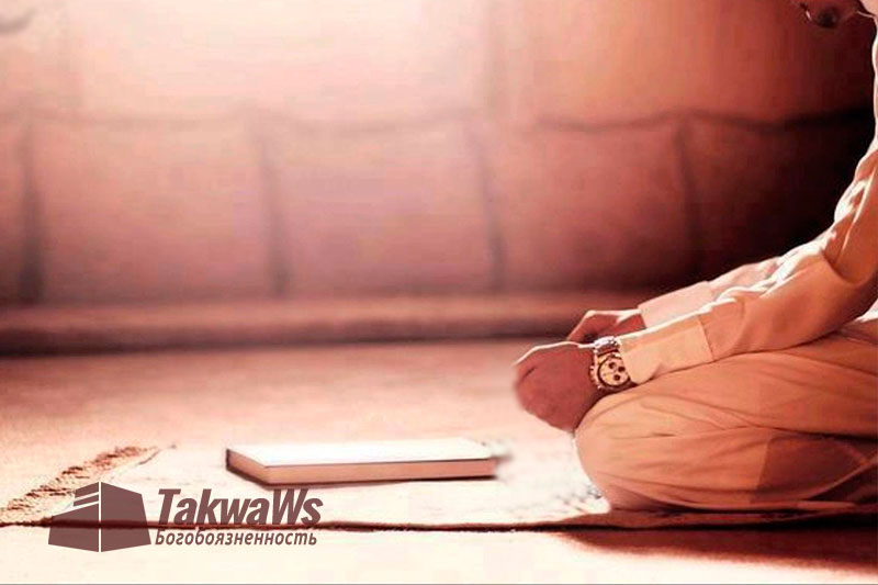 Положения,связанные с возмещениями молитв