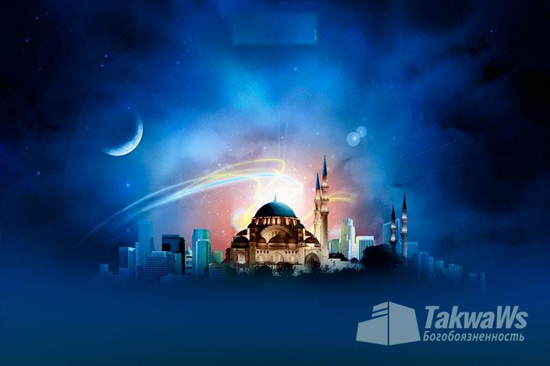 Пост Рамадан в регионах с длинным днём