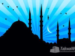 postanovlenie-v-otnoshenii-togokto-preryvaet-post-ramadana