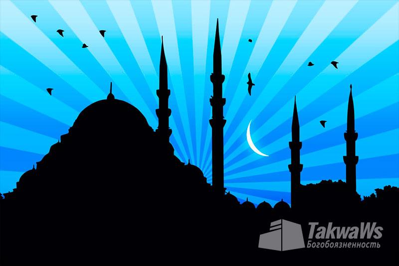 Постановление в отношении того,кто прерывает пост Рамадана