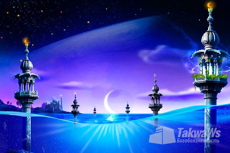 Приумножаются ли в Рамадан благие поступки и дурные деяния ?