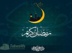 sunny-kotorymi-prenebregayut-v-ramadane