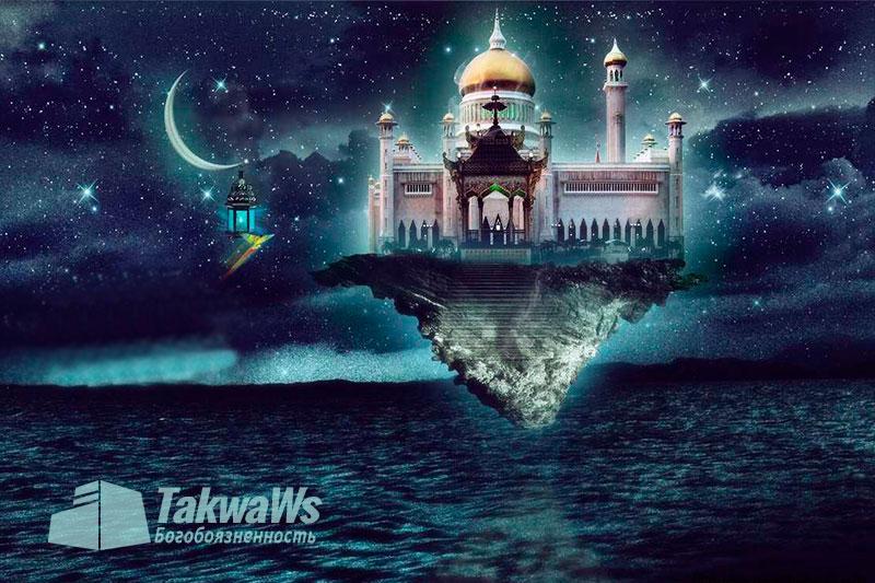 Важность поста в Рамадане