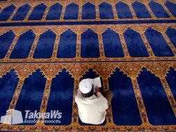 Итикаф (оставаться в мечети)