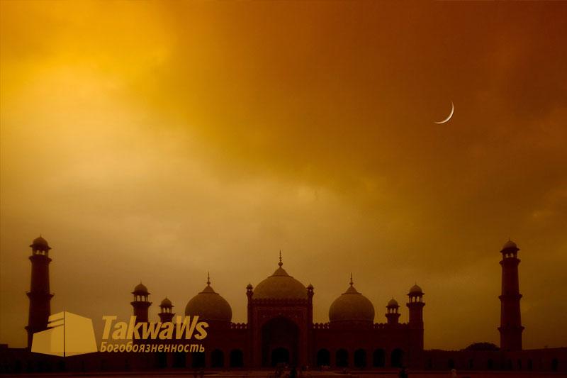 Как определить начало рамадана ?