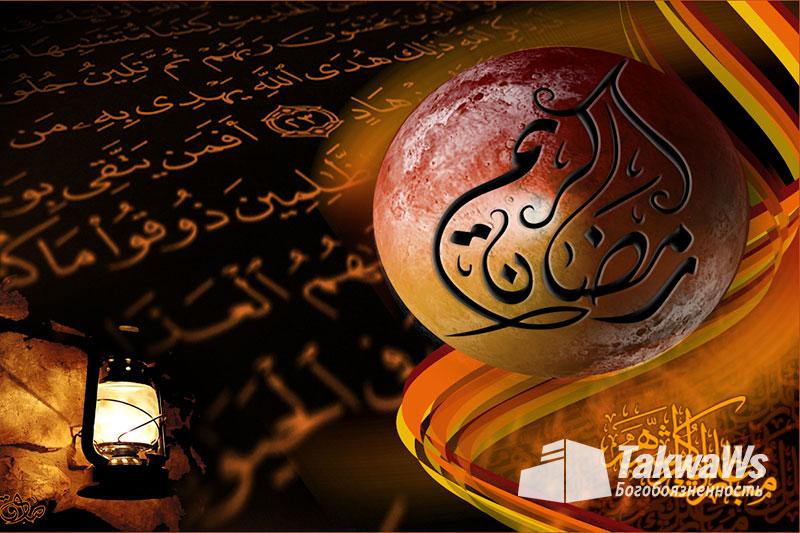О пользе чтения Корана