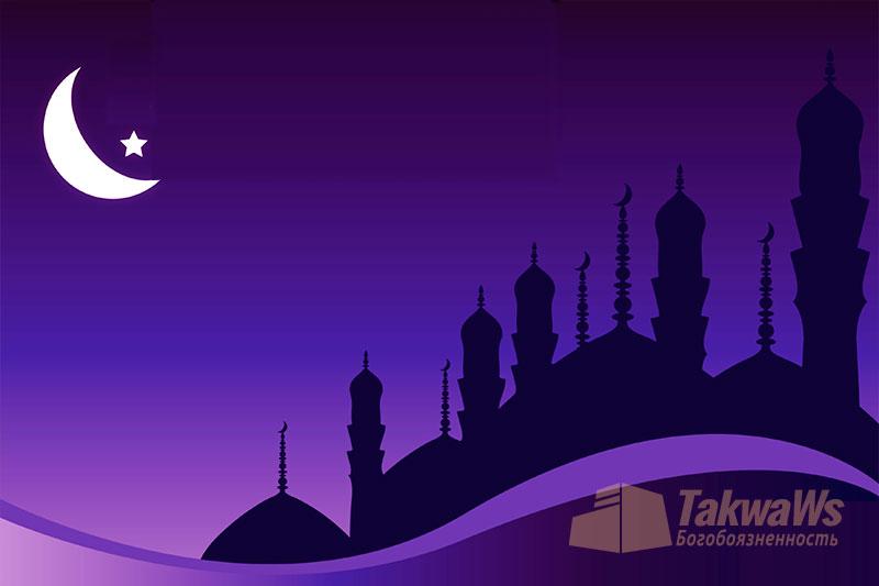 Как поститься человеку, если в начале Рамадана он был в одной стране, а в конце Рамадана – в другой ?