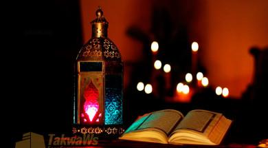 o-dostoinstve-ramadana