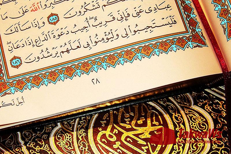 Тафcир Аят аль-Курсий (Трон) — 255-й аят суры «аль-Бакара» («Корова») (Ибн Касир)