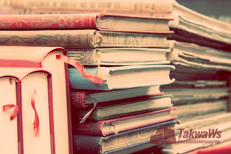 Об опасности дружбы,споров и чтение трудов нововведенцев