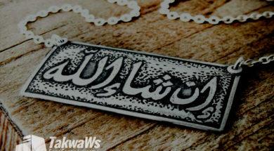islamskij-leksikon-in-sha-allax