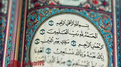 o-zarabotannom-posredstvom-korana