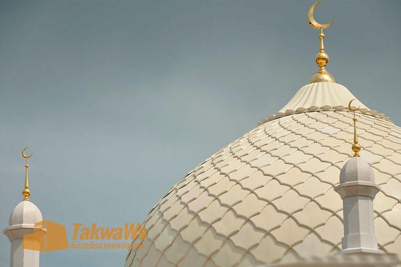 Полумесяц над куполом мечети и др. символики в Исламе