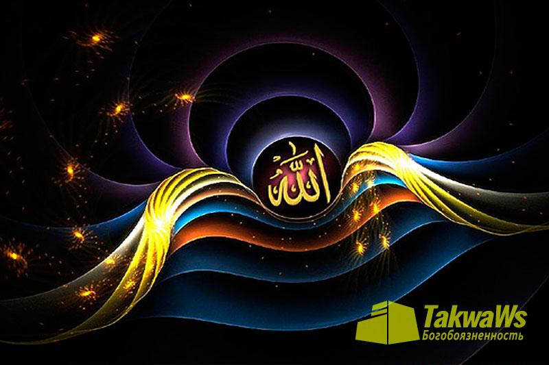 Имена и Качества Аллаха: Видения верующим своего Господа в Судный день