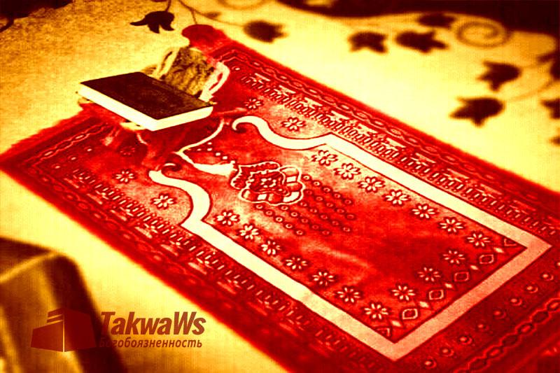 Об оставлении произнесения «Аминь» вслух и поднятия рук в намазе