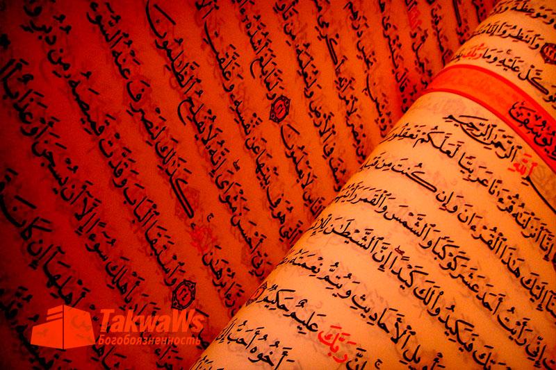 Облегчает ли схватки написание суры аз-Зальзаля (Землетрясение)?