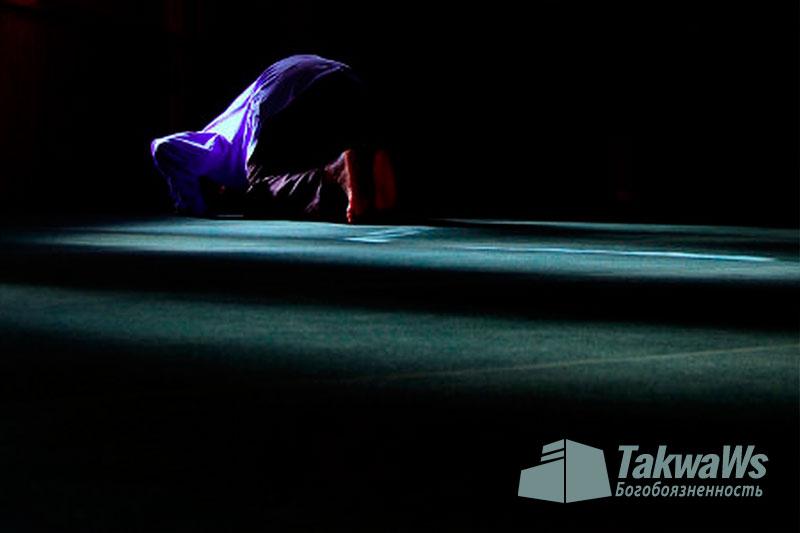 Молиться при полной темноте