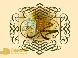 mudrost-zhenitby-proroka-da-blagoslovit-ego-allax-i-privetstvuet-na-bolee-chetyrex-zhenshhinax