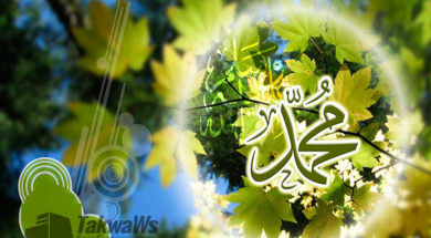 povinovenie-proroku-muxammadu-mir-emu-i-blagoslovenie