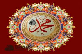 zhenshhina-v-zhizni-proroka-muxammada-mir-emu-i-blagoslovenie-allaxa
