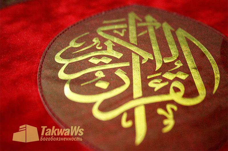 Правда ли,что Коран разрешает мужу ударить жену ?
